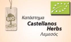 Castellanos Herbs