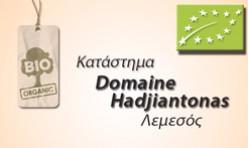 Domaine Hadjiantonas